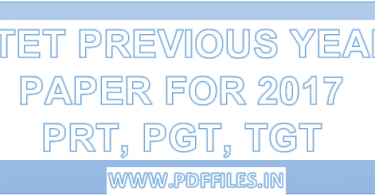 'HTET previous year paper' 'HTET TGT, PGT, PRT previous year paper' ' HTET 2017 paper'