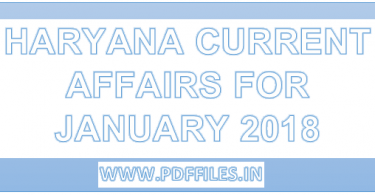 'Haryana current affairs january 2018 for HTET exam in 2019' 'Haryana current affairs for January in Hindi'
