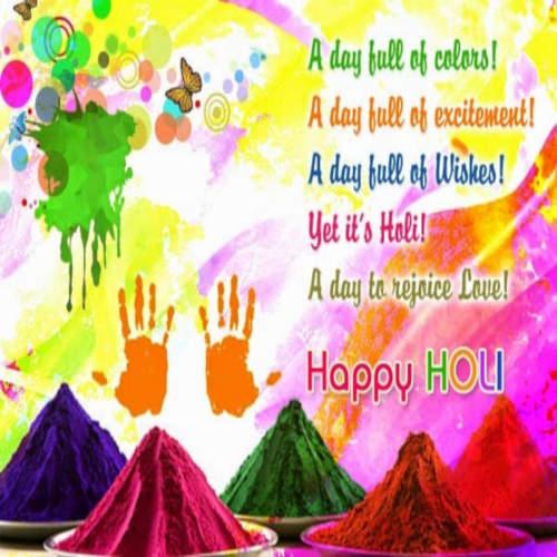 ' Holi card ' ' Happy holi card ' ' holi card 2019 '