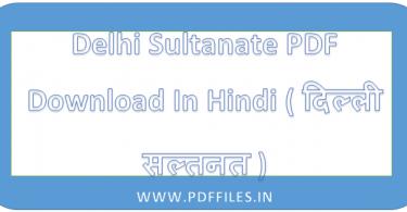 ' Delhi Sultanate PDF Download In Hindi ' ' Delhi Sultanate PDF '