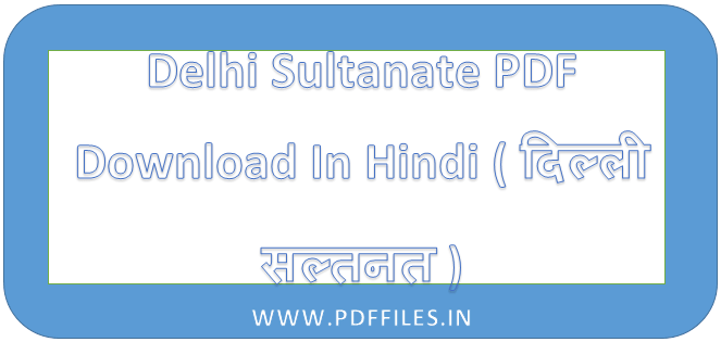 ' Delhi Sultanate PDF Download In Hindi ' ' Delhi Sultanate PDF '