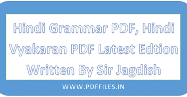 ' Hindi Grammar PDF ' ' Hindi Vyakaran PDF '