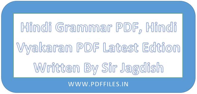' Hindi Grammar PDF ' ' Hindi Vyakaran PDF '