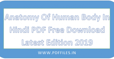 ' Anatomy of human body in Hindi pdf free download ' ' Human body parts ' ' Human body structure '