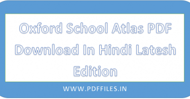 ' Oxford school atlas PDF ' ' Oxford Student Atlas Bharat Sanskaran PDF ' ' Oxford school atlas PDF Download in Hindi '