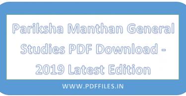 ' Pariksha manthan general studies PDF '