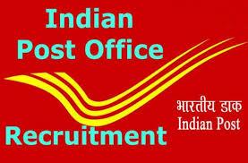 ' India Post ' ' Gramin Dak Sevak ' ' Gramin Dak Sevak recruitment ' ' India Post recruitment '