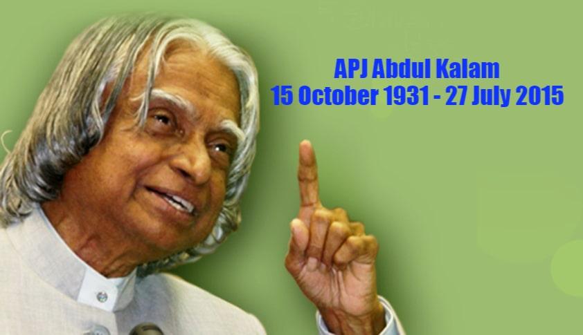 ' APJ Abdul Kalam ' ' Images of APJ Abdul Kalam ' ' APJ Abdul Kalam biography '