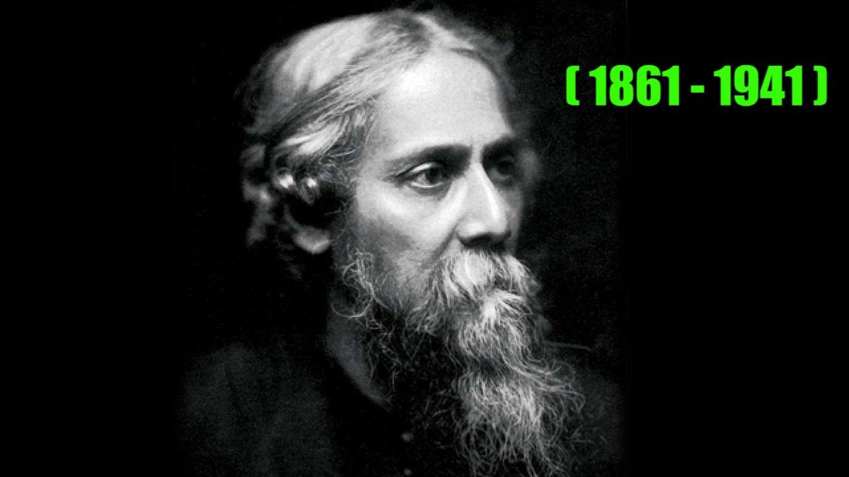 ' Rabindranath Tagore ' ' Rabindranath Tagore images ' ' Rabindranath Tagore picture ' ' Rabindranath Tagore pics ' ' Rabindranath Tagore photos '