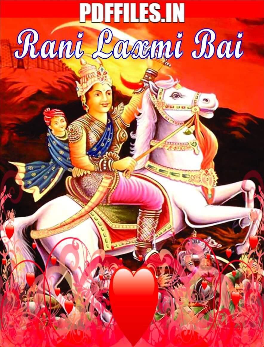' Rani Laxmibai ' ' Jhansi Ki Rani '