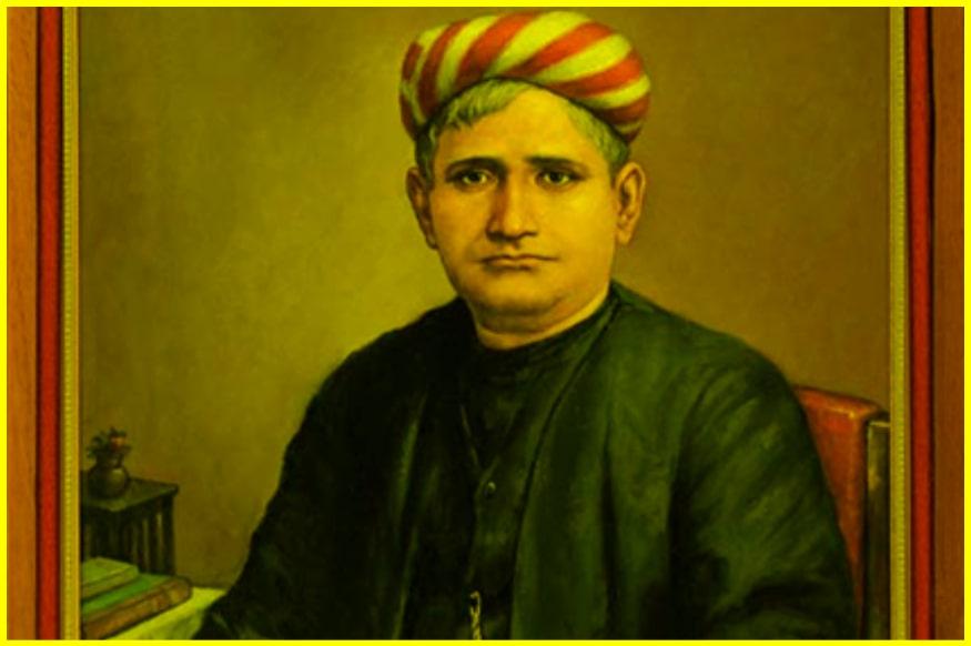 ' Bankim Chandra Chattopadhyay ' ' Bankim Chandra Chattopadhyay photo ' ' Bankim Chandra Chattopadhyay pic ' ' Bankim Chandra Chattopadhyay image ' ' Bankim Chandra Chattopadhyay picture '