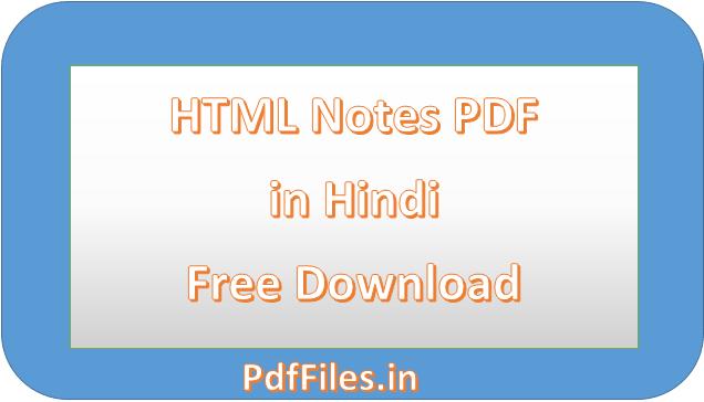 ' HTML Notes PDF ' ' HTML Notes PDF in Hindi '