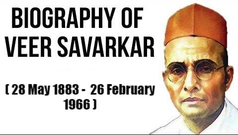 ' Vinayak Damodar Savarkar ' ' Vinayak Damodar Savarkar images ' ' Vinayak Damodar Savarkar photo ' ' Vinayak Damodar Savarkar picture '