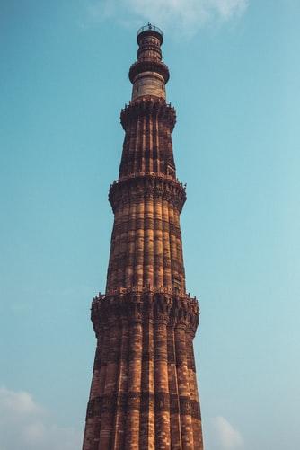 ' qutub minar  ' ' qutub minar delhi '